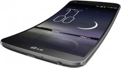 G Flex2, el smartphone con pantalla curva.