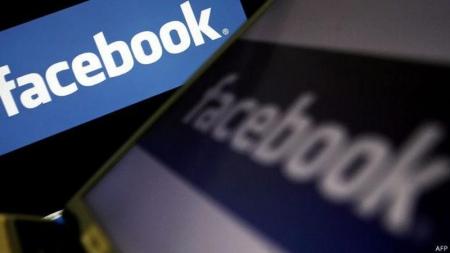 Facebook refuerza su seguridad ante virus pornográfico.