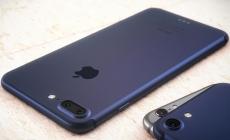 iPHONE 7 SE PRESENTARÁ EN LOS PRÓXIMOS DIAS