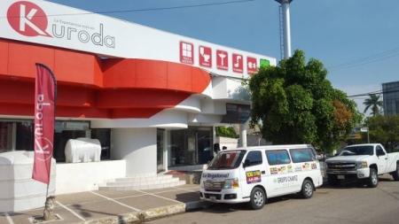 LA GS 106.1FM DANDO EL GRITO DESDE KURODA