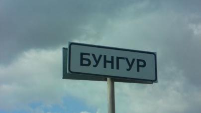 ALDEA RUSA CAMBIA SU SOMBRE POR «SIRIA» PARA LLAMAR LA ATENCIÓN DEL GOBIERNO