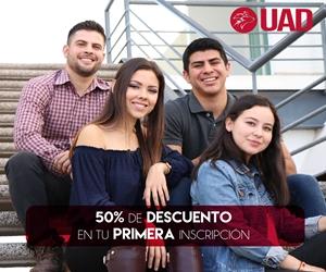 UAD300X250