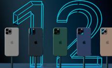 ¡Amantes de la tecnologia! ¡Aquí los detalles del nuevo iPhone 12!